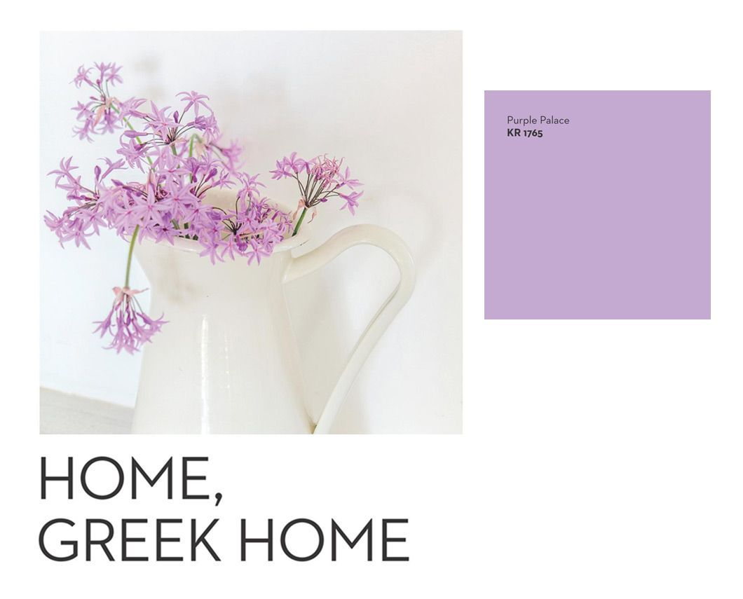 HomeGreekHome