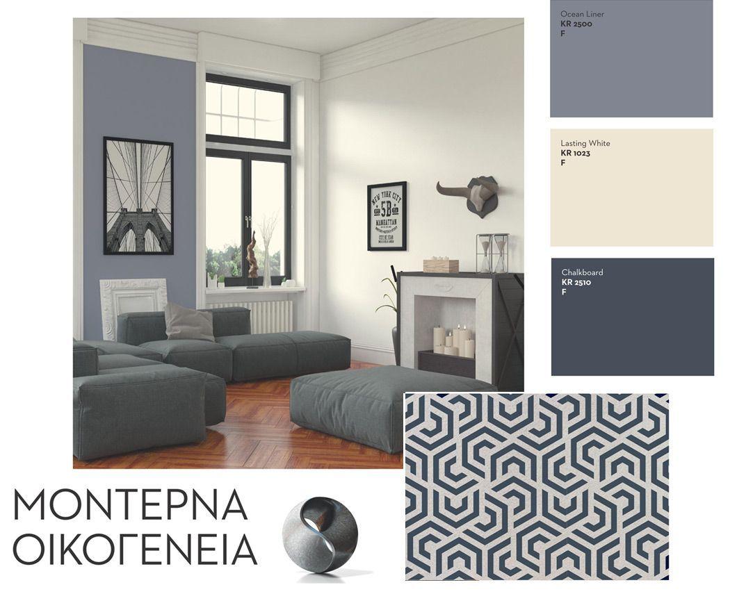 Monterna-Oikogeneia