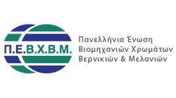 https://kraftpaints.gr/wp-content/uploads/2018/05/Hellenic-logo.jpg