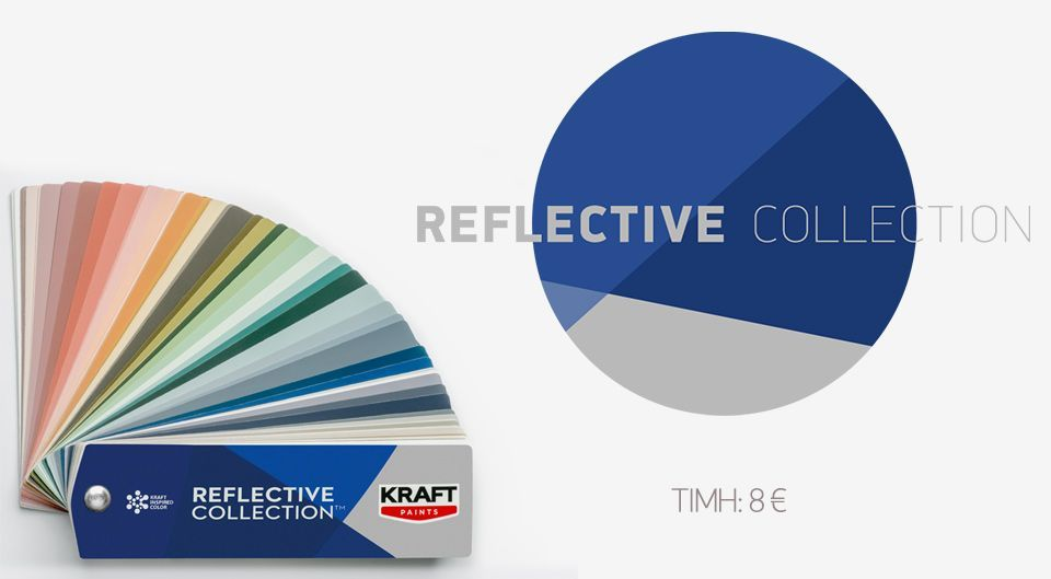 Reflective_Collection