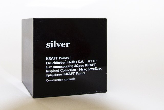 https://kraftpaints.gr/wp-content/uploads/2018/10/Silver.jpg