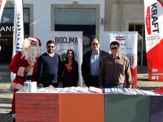 Χριστούγεννα στη Λάρνακα με το Ράδιο 99FM