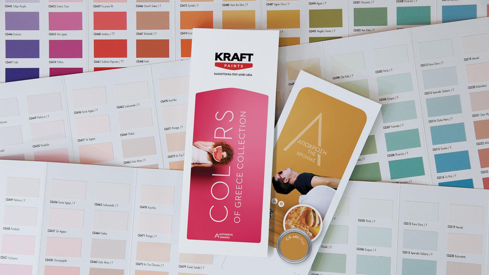 Kraft paints Colors of Greece