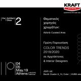 KRAFT Paints_The Architect Show 2_April 2019_Sponsor