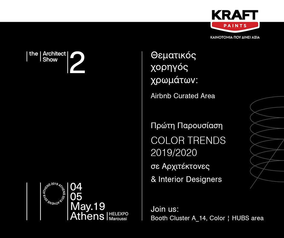 https://kraftpaints.gr/wp-content/uploads/2019/05/KRAFT-Paints_The-Architect-Show-2_April-2019_Sponsor.jpg