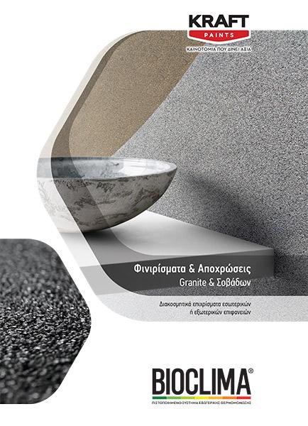 bioclima-granite