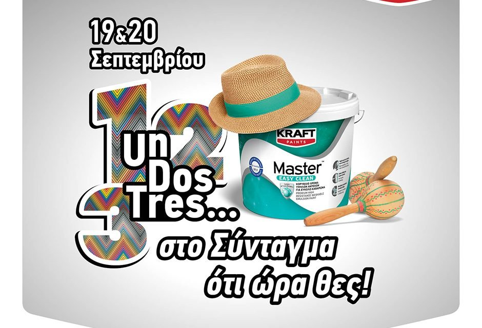 https://kraftpaints.gr/wp-content/uploads/2019/09/KRAFT-PAINTS_Master-Easy-Clean_Syntagma-940x640.jpg