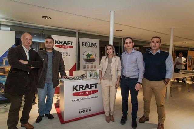 Η KRAFΤ Paints Χορηγός στην πολυπληθή εκδήλωση, αφιερωμένη στον αρχιτέκτονα Αλέξανδρο Τομπάζη