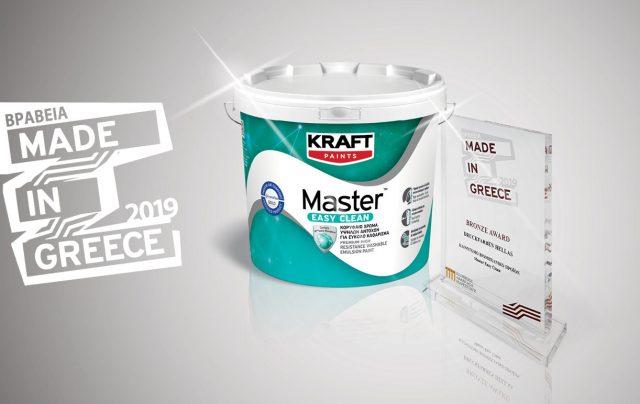 ΔΙΑΚΡΙΣΗ της KRAFT Paints στα Made in Greece awards