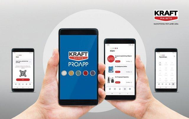 Διάκριση για την Καινοτομία της KRAFT Paints στα Mobile Excellence Awards 2020