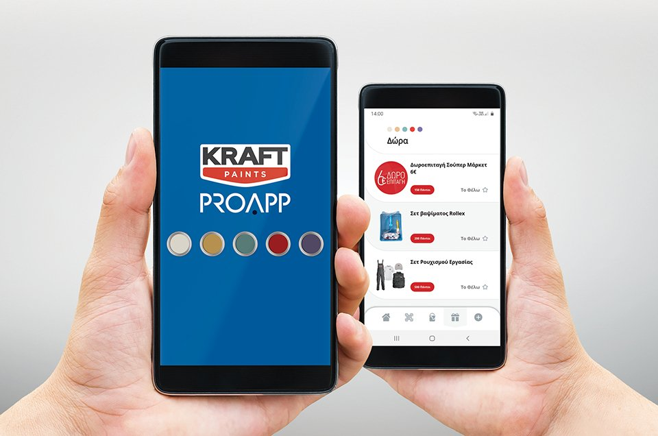 https://kraftpaints.gr/wp-content/uploads/2020/10/Kraft-Pro-App-photos-960x636px-1.jpg
