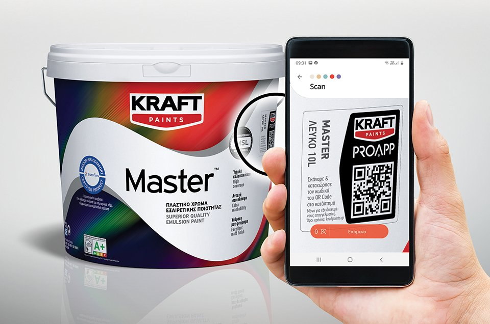 https://kraftpaints.gr/wp-content/uploads/2020/10/Kraft-Pro-App-photos-960x636px-2.jpg