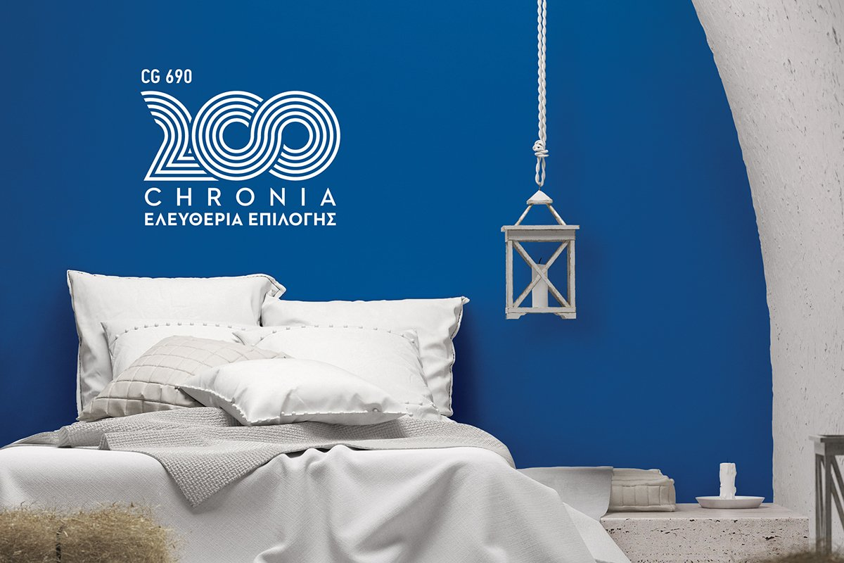 200 Chronia - Stories 1200x800 - 1